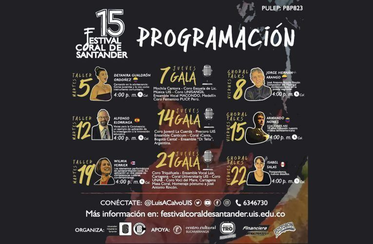 Transmisión Festival de Coros de Santander